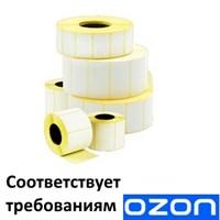 Этикет лента 75x120 (500) термо